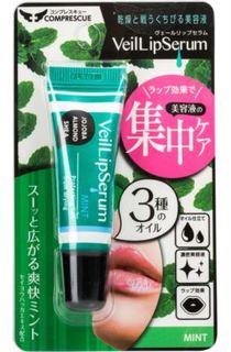 Уход за кожей лица Бальзам для губ Sunsmile Veil Lip увлажняющий с натуральными маслами и ароматом мяты