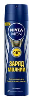 Средства по уходу за телом Дезодорант-спрей Nivea Заряд молнии 150 мл