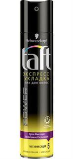 Средства по уходу за волосами Лак для волос Taft Power Экспресс-укладка Мегафиксация 225 мл