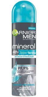 Средства по уходу за телом Дезодорант-спрей Garnier Men Mineral Эффект чистоты 150 мл