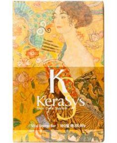 Средства по уходу за телом Мыло KeraSys Vital Energy косметическое 100 г