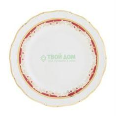 Столовая посуда Тарелка Thun Мария Луиза 25 см