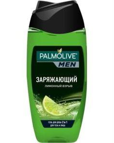 Средства по уходу за телом Гель для душа Palmolive men 2 в 1 Лимонный взрыв 250 мл
