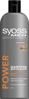 Средства по уходу за волосами Шампунь-бальзам Syoss Men Control&Care 2 в 1 Для нормальных волос 500 мл