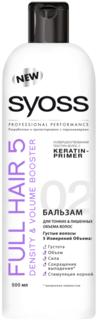 Средства по уходу за волосами Бальзам SYOSS Full Hair 5D для тонких и лишенных объема волос 500 мл Schwarzkopf & Henkel