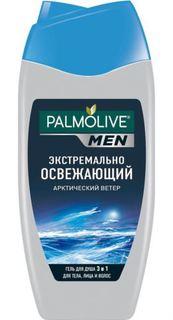 Средства по уходу за телом Гель для душа Palmolive Men 3в1 Арктический ветер Экстремально освежающий 250 мл