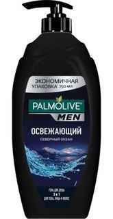 Средства по уходу за телом Гель для душа Palmolive Men 3в1 Северный Океан освежающий 750 мл
