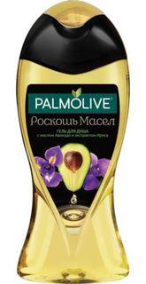 Средства по уходу за телом Гель для душа Palmolive Роскошь Масел с маслом Авокадо и экстрактом Ириса 250 мл