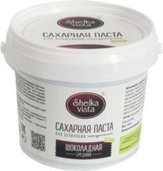 Средства для/после бритья Сахарная паста для депиляции Shelka Vista Шоколадная средняя 500 г