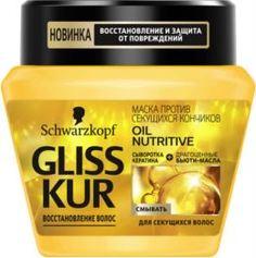 Средства по уходу за волосами Маска Gliss Kur Oil Nutritive Для сухих, поврежденных волос с секущимися кончиками 300 мл