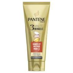 Средства по уходу за волосами Бальзам-ополаскиватель Pantene Pro-V 3 Minute Miracle Защита от жесткой воды 200 мл