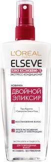 Средства по уходу за волосами Эликсир LOreal Paris Elseve Полное восстановление Двухфазный 200 мл LOreal