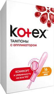 Средства личной гигиены Тампоны Kotex Нормал с аппликатором 16 шт