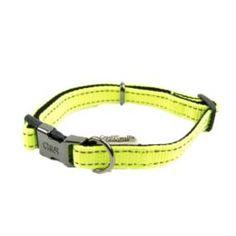 Амуниция Ошейник для собак GREAT&SMALL Со светоотражающей острочкой 20х350-550мм желтый