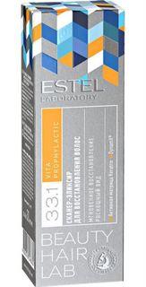 Средства по уходу за волосами Сканер-эликсир Estel Beauty Hair Lab Для восстановления волос 30 мл