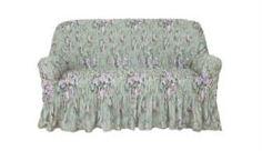 Чехлы для мебели Чехол на 2-х местный диван Фантазия Феличита Еврочехол