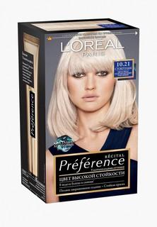 """Краска для волос LOreal Paris LOreal """"Preference"""", оттенок 10.21, Стокгольм"""