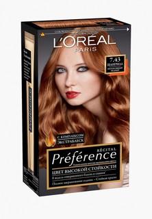 """Краска для волос LOreal Paris LOreal """"Preference"""", оттенок 7.43, Шангрила"""