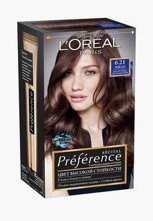 """Краска для волос LOreal Paris LOreal """"Preference"""", оттенок 6.21, Риволи"""