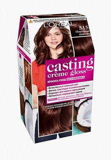 "Краска для волос LOreal Paris LOreal ""Casting Creme Gloss"" без аммиака, оттенок 515, Морозный шоколад"