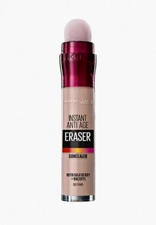 """Консилер Maybelline New York """"The Eraser Eye"""", оттенок 03 Натурально-бежевый, 6.8 мл"""