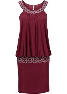 Короткие платья Коктейльное платье Bonprix