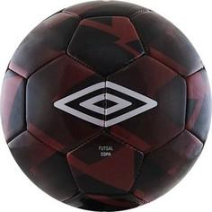 Мяч для футзала Umbro Futsal Copa 20993U-GZ6 р.4