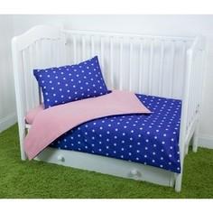 Комплект постельного белья для малышей Magic City Синее созвездие КПБМР-ББ-011
