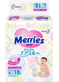 Подгузники Merries L 9-14кг 18шт 62020404
