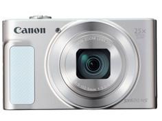 Фотоаппарат Canon PowerShot SX620 HS White