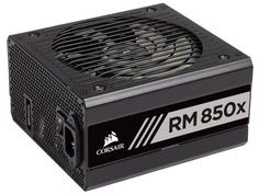 Блок питания Corsair RM850X 850W CP-9020180-EU