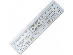 Рамка номерного знака Avtoplast VSK-00013871
