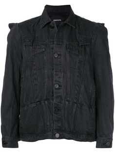 Bmuet(Te) облегающая джинсовая куртка