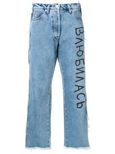 Natasha Zinko укороченные джинсы с принтом