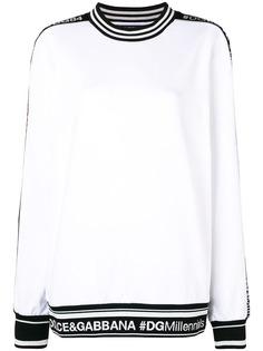 Dolce & Gabbana logo stripe long-sleeve sweater