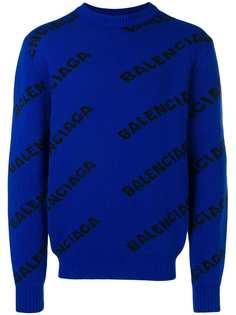 Balenciaga свитер с жаккардовым логотипом