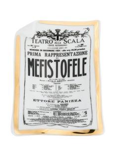 Fornasetti пепельница Mefisto