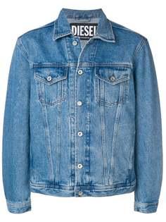Diesel джинсовая куртка Nhill