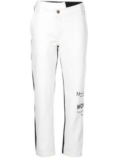 Monse джинсы в двух тонах с логотипом