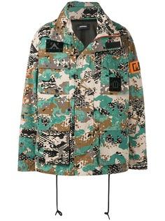 Diesel куртка с камуфляжным принтом