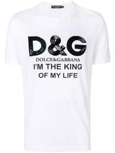 Dolce & Gabbana футболка Im the King of My Life