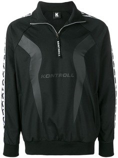Kappa Kontroll спортивная куртка с логотипом
