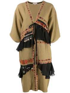 Giacobino куртка с оборками