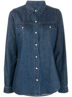 J Brand классическая джинсовая рубашка