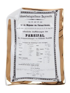 Fornasetti пепельница Parsifal