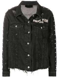 Philipp Plein джинсовая куртка с рваными деталями