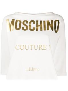 Moschino толстовка с логотипом