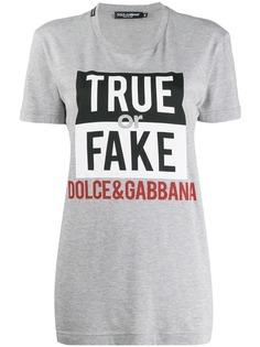 Dolce & Gabbana футболка True or Fake