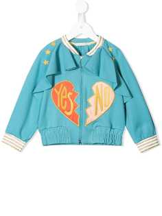 Raspberry Plum спортивная куртка Ray