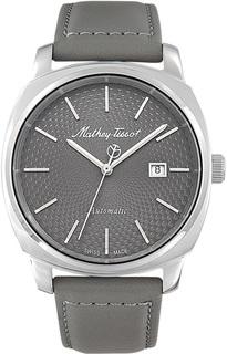 Швейцарские мужские часы в коллекции Smart Мужские часы Mathey-Tissot H6940ATS